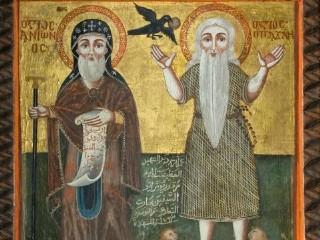 Ojcowie Pustyni Abba Chajremon